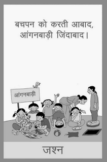 posters right to food campaign